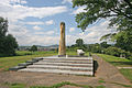 Památník - pietní místo (Terezín), na řece Ohři.JPG