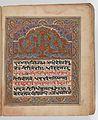 Panjabi Manuscript 255 Wellcome L0025381.jpg