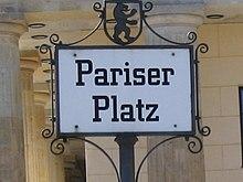 Pariser Platz Sign.jpg