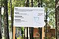 Park-Zdorovia-remont-15070291.jpg