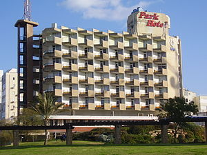 Passover massacre - Park Hotel in Netanya. Photo taken in 2012