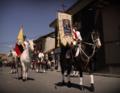 Pase niño viajero 2013 cuenca ecuador policía a caballo.png