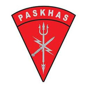 Paskhas - Image: Paskhas identification badge