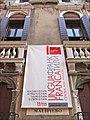 Pavillon dAsie centrale (54ème biennale de Venise) (6244430015).jpg