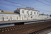 Железнодорожная станция Павловский Посад