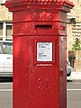 Penfold postbox, Nevill Road-Walford Road, N16 - royal cipher and crest - geograph.org.uk - 872732.jpg