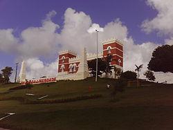 Praça da Liberdade, Antiga Casa de Detenção, América, Aracaju-SE