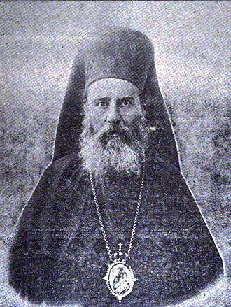 Melkite Catholic Patriarchate of Antioch - Image: Peter IV Geraigiry