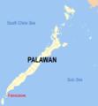 Ph locator palawan bugsuk island.png