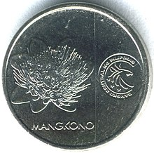 Philippine One Centavo Coin Wikipedia