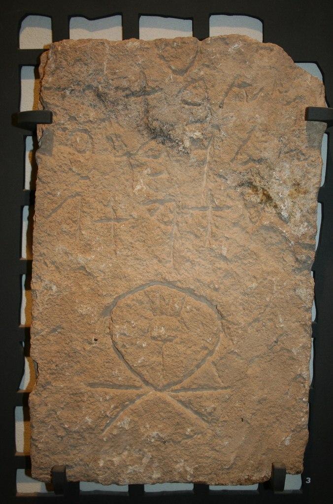 Phoenician headstone