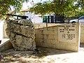 PikiWiki Israel 10148 war memorial in kfar hanagid.jpg