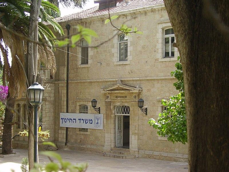 בית מחניים בירושלים-בית פרוטיגר