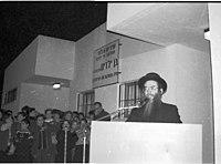 PikiWiki Israel 18752 Education in Israel.jpg