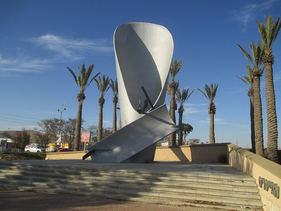 PikiWiki Israel 41778 Yigal Tumarkin sculpture at the entrance to Dimona