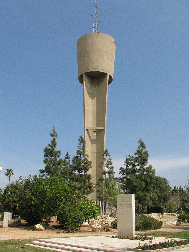 מגדל המים ברמת אפעל