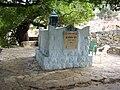 PikiWiki Israel 8855 tomb of rabbi oshaya near pekiin.jpg