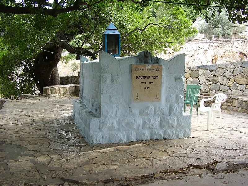 קבר ר' אושעיא איש טיריא