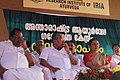 Pinarayi Vijayan inagurating international Reserch institute in ayurveda,Kalliad (11).jpg