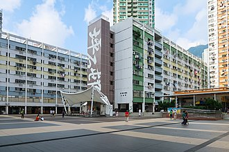 Ping Shek Estate - Podium Plaza