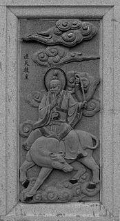 Tongtian Jiaozhu