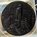 Pisanello, medaglia di alfonso d'aragona, ve, verso.JPG