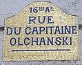 Plaque rue du Capitaine-Olchanski 2.jpg