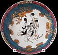 Plat à décor (Chine, musée Guimet) (5422520461).jpg