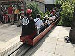 Playground train on top of Hakata Station.jpg