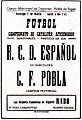 Pobla Espanyol 1957.jpg