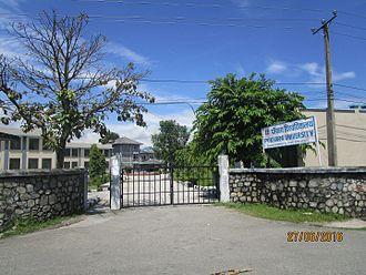 Pokhara University - The entrance of Pokhara University