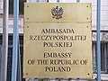 Polish Embassy in Hungary. Plate. Bajza Street side. - Budapest.JPG