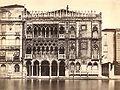 Ponti, Carlo (ca. 1823-1893) - Venezia - 122 Palazzo detto Ca' d'oro.jpg