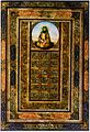 Portrait of Prophet Mohammad is depicted in the 19th century by Sani al-Molk (in the National Museum in Tehran).jpg