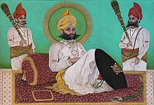 Portrait of Sarup Singh with attendants (after William Carpenter). Udaipur, 1851, City Palace Museum, Udaipur. (cropped).jpg