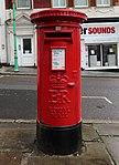 Post box, Bold Place.jpg