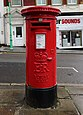 Post box, Bold Place.jpg