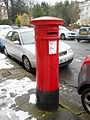 Post box BS8 431 (8407802049).jpg