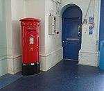 Post box at Seacombe Ferry Terminal.jpg