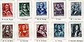Postzegel NL 1943 nr412-421.jpg