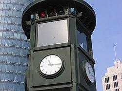 Siemens ag wikipedia for Siemens platz