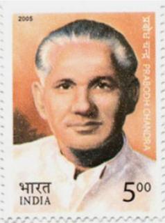 Prabodh Chandra (politician) Indian politician