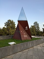 Pyramid 04