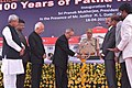 Pranab Mukherjee lighting the lamp to inaugurate the Centenary Year Celebration of Patna High Court, in Patna, Bihar. The Governor of Bihar, Shri Keshari Nath Tripathi.jpg