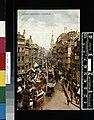 Print, trade-card (BM 2006,0201.1 3).jpg