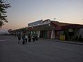 Prishtinainternationalairport.jpg
