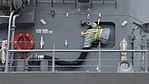 Prove receiver of JS Sendai (DE-232) right side view at JMSDF Maizuru Naval Base July 29, 2017.jpg