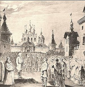 The Maid of Pskov - The Veche Scene by Matvey Shishkov, design for the premiere