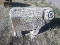 Qaradaran, gravestone 69.jpg