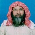 Qari Ibrahim Scroll.jpg